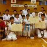 第17回栖杯 全九州ジュニア空手道選手権大会